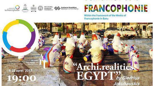 Exposition photographique « Archi-realités – Egypte », par G.  Jokubauskis