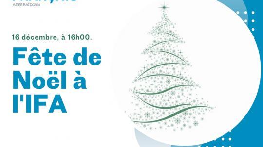 Fête de Noël à l'IFA