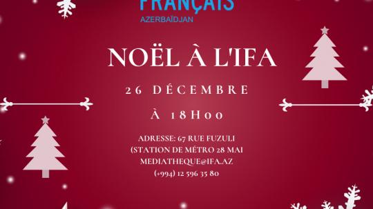 Fête de Noël – jeudi 26 décembre 2019 à 18h00