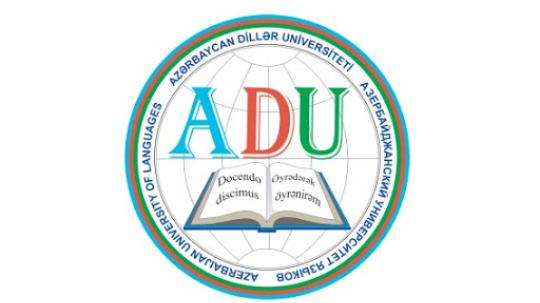 Concours de la Francophonie à l'Université des Langues d'Azerbaïdjan (ADU) :  Interprétation de chansons