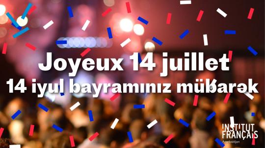 Pour le 14 juillet, découvrez en ligne un échantillon de musiques françaises actuelles avec l'Institut