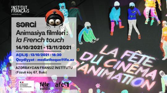 EXPOSITION « CINÉMA D'ANIMATION : LA FRENCH TOUCH » du 14 octobre au 13 novembre à l'IFA